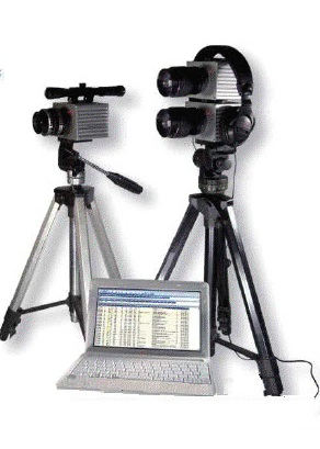 Spy Surveillance Laser Listening Systems
